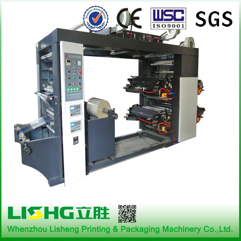 Ytb-4600 High Performance HDPE Film Bag Flexo Printing Machinery