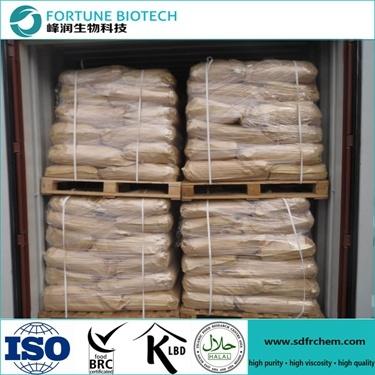 High Quality Food Grade Sodium CMC