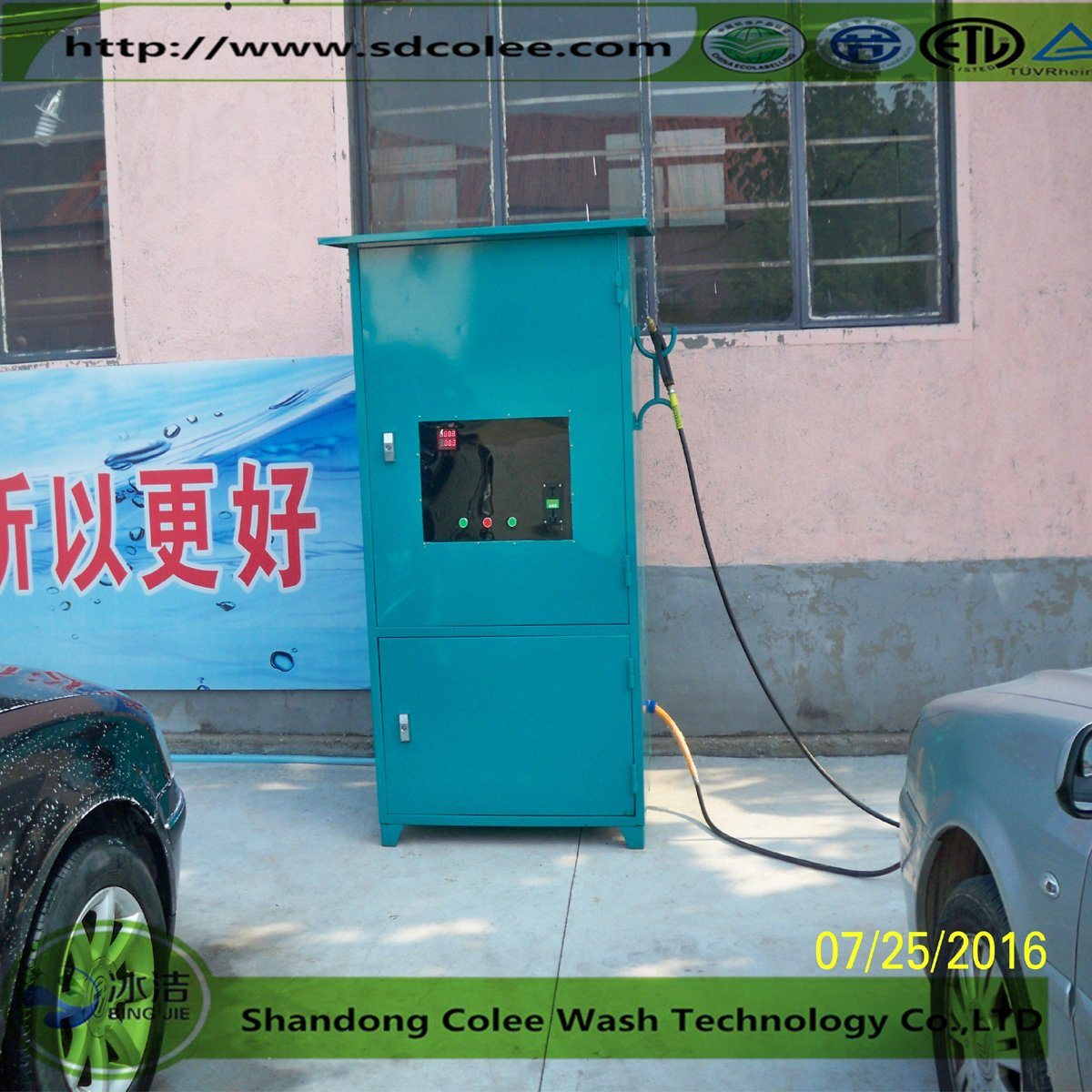 Portable Self-Service Electric Car /Vehicle Washing/Cleaning Machine