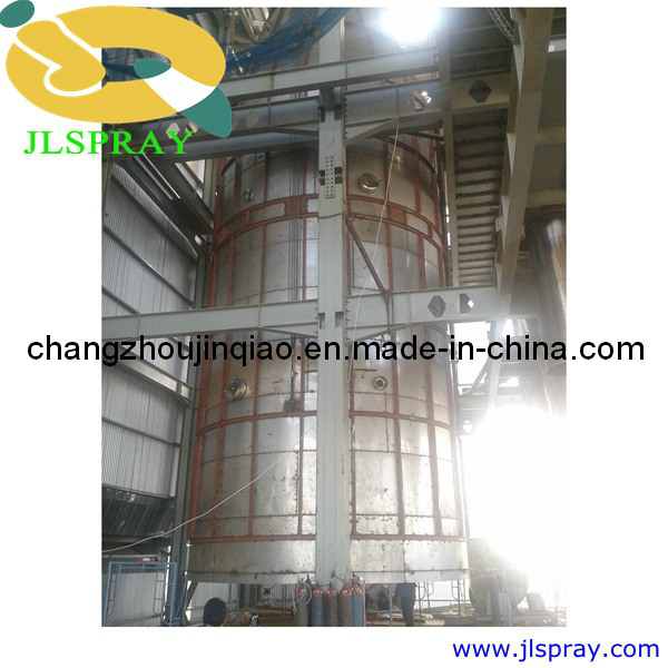 Nozzle Spray Dryer Chemical Spray Drying Ypg100 Pressure Spray Dryer