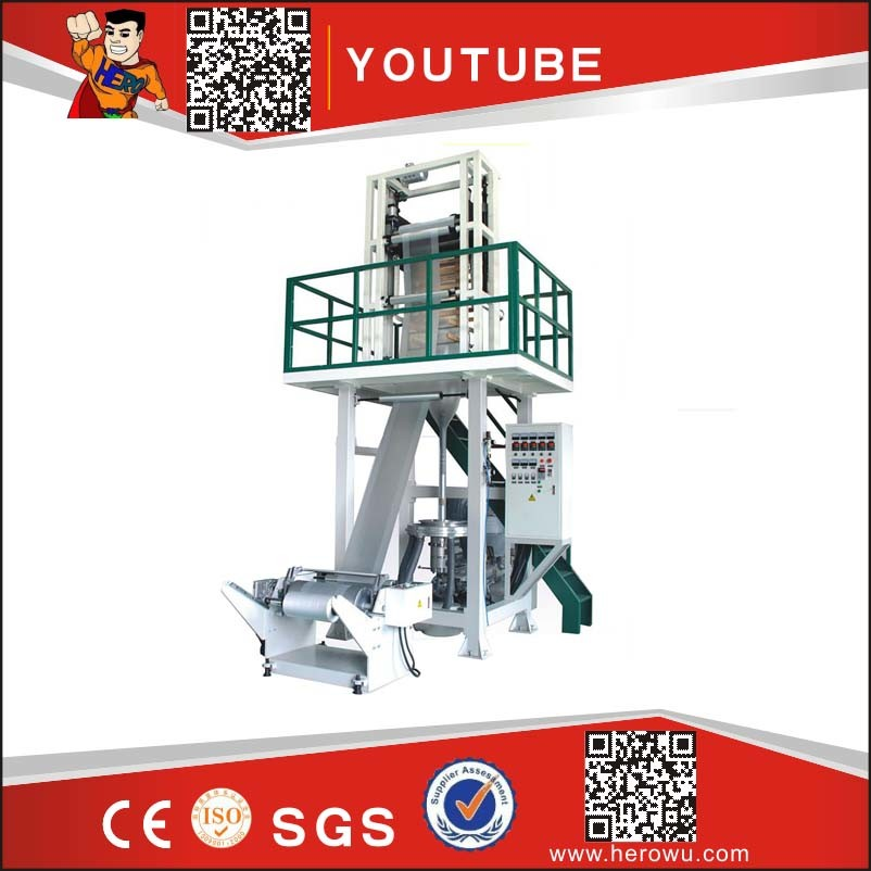 Hr Model HDPE Film Blowing Machine and Extruder