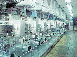 PSF Production Line New Tide for Spinning