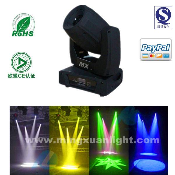 150W LED Spot Gobo Moving Head Light