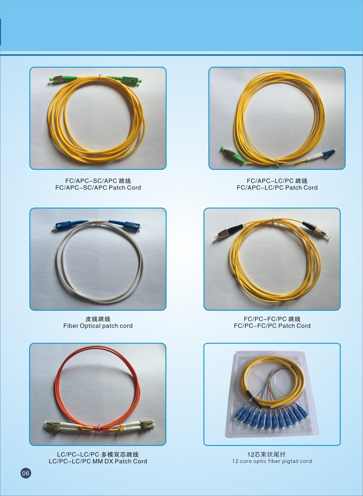 3.0mm Indoor Fiber Optical Patch Cord Optical Cable Patch Cord