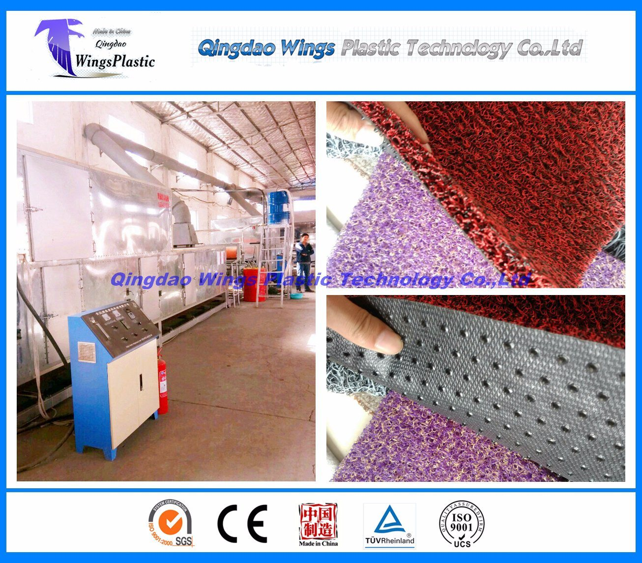 How to Produce PVC Coil Car Mat? The Mat Machinery Informations