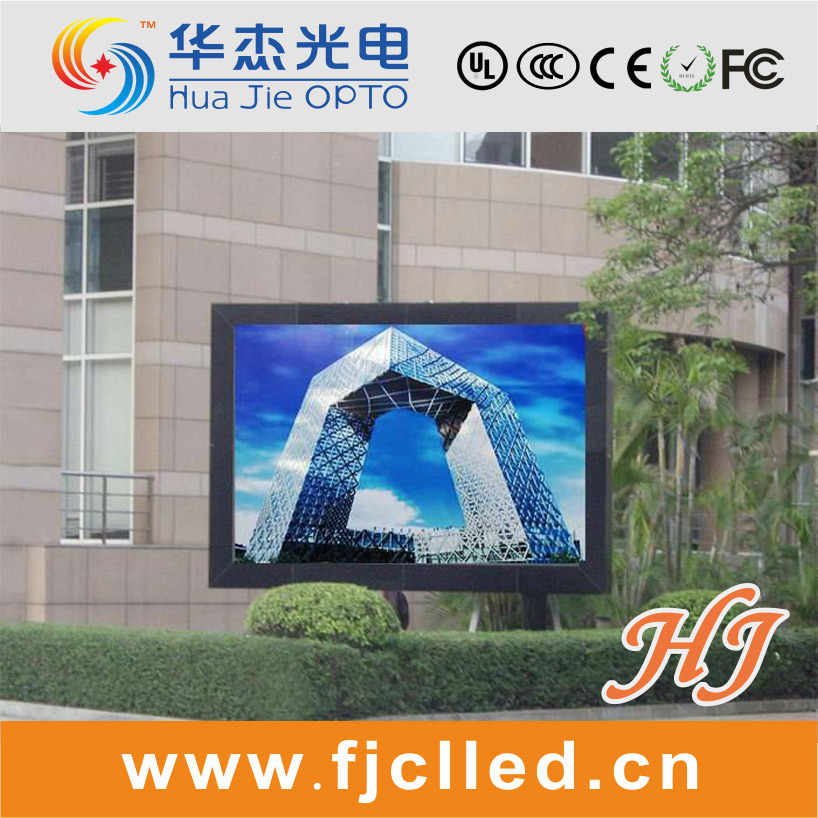 Outdoor P10 Full Color LED Display