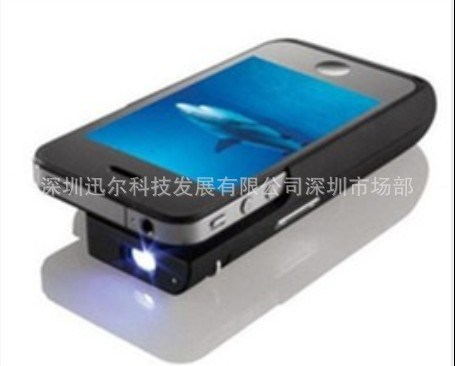 China high quality mini projector xe ipro1 china mini for High resolution mini projector