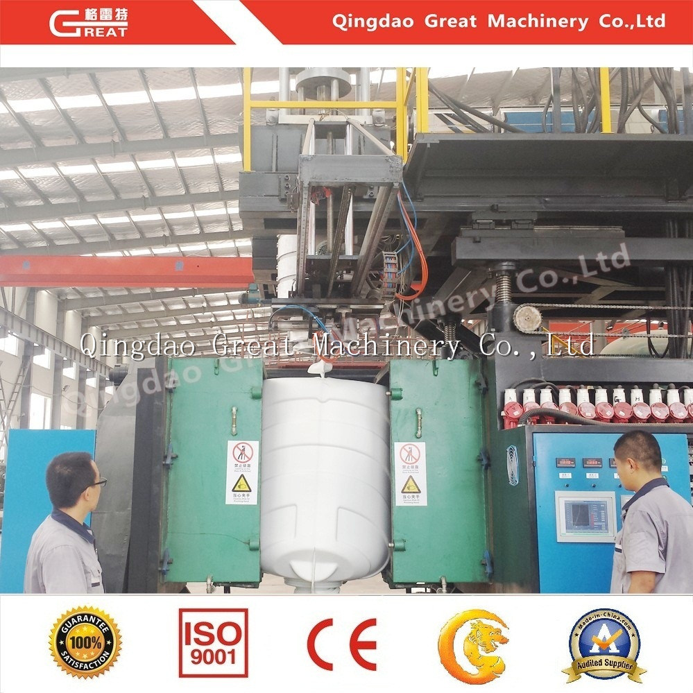 1000L-5 Layers Large Plastic Blow Molding Machine/Blowing Moulding Machiery