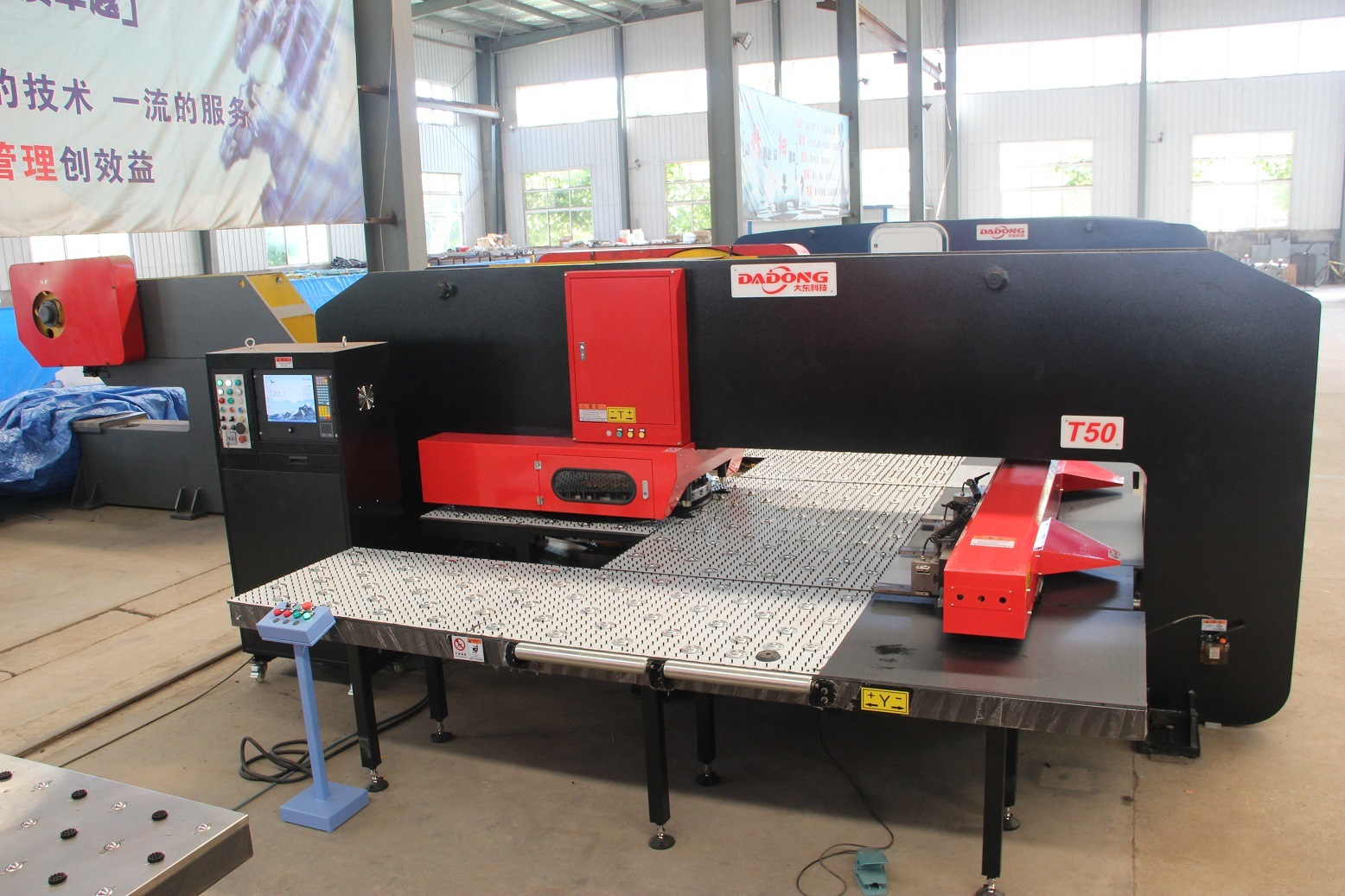 T50 CNC Heavy Duty Punching Machine