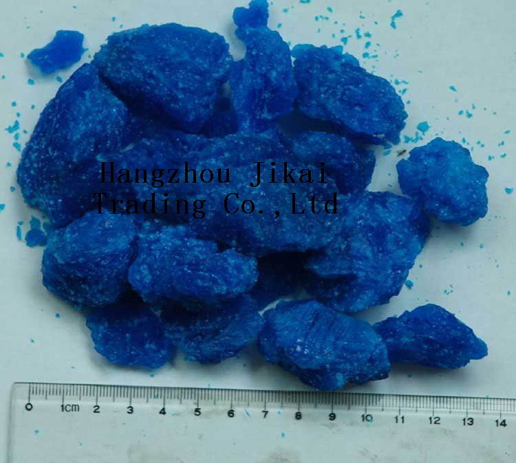 copper sulfate pentahydrate Copper (ii) sulfate, pentahydrate safety data sheet according to federal register / vol 77, no 58 / monday, march 26, 2012 / rules and regulations.
