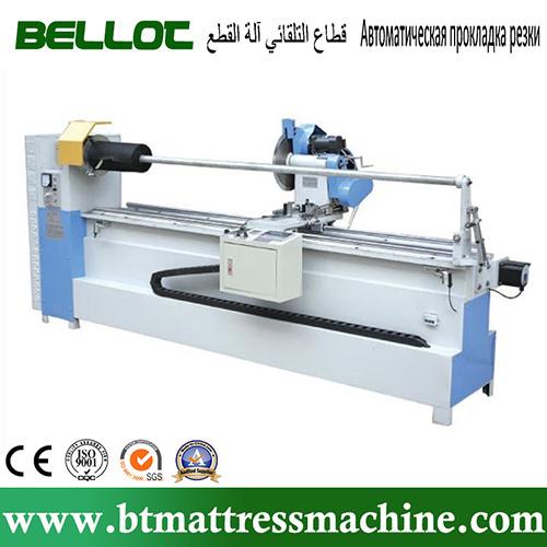 Automatic Non-Woven Fabric Strip Cutting Machine