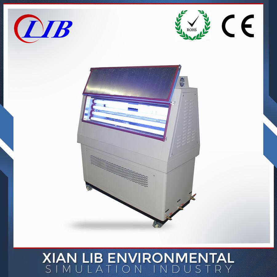 Lib UV Environmental Simulation Test Chamber (UV-260)