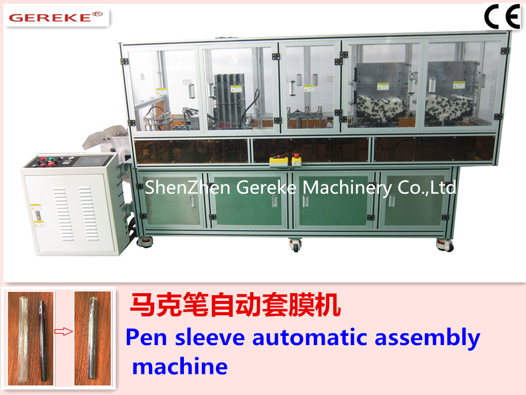 Pen Sleeve Automatic Assembly Machine