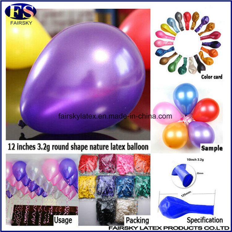 12 Inch Pearl Balloons Metallic Balloon High Quality