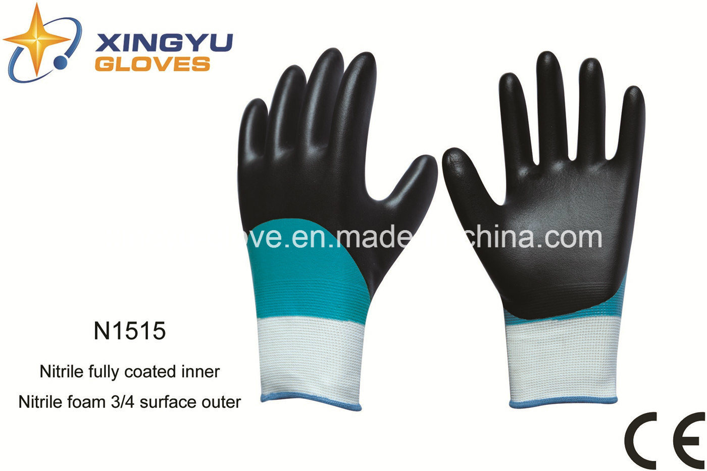 Polyester Shell Nitrile Coated Safety Work Gloves (N1515)