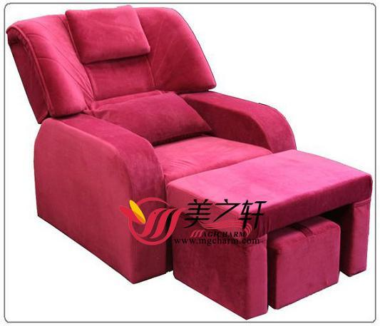 China Massage Sofa Fs 01 China Massage Sofa Foot Massage Sofa