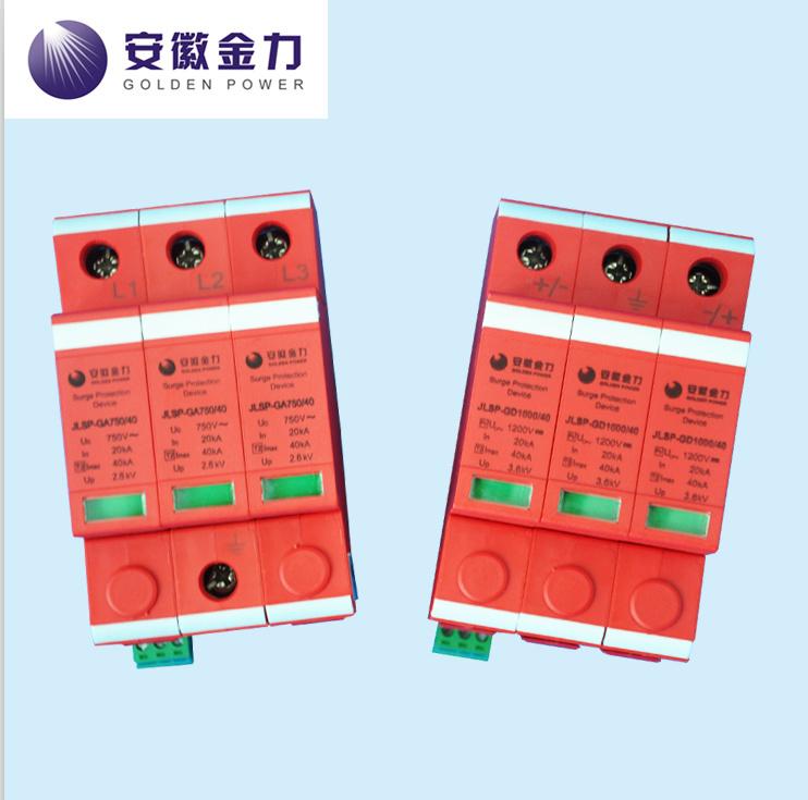 PV Application 20-40ka Solar 3p DC 1000V Surge Protector, 17005
