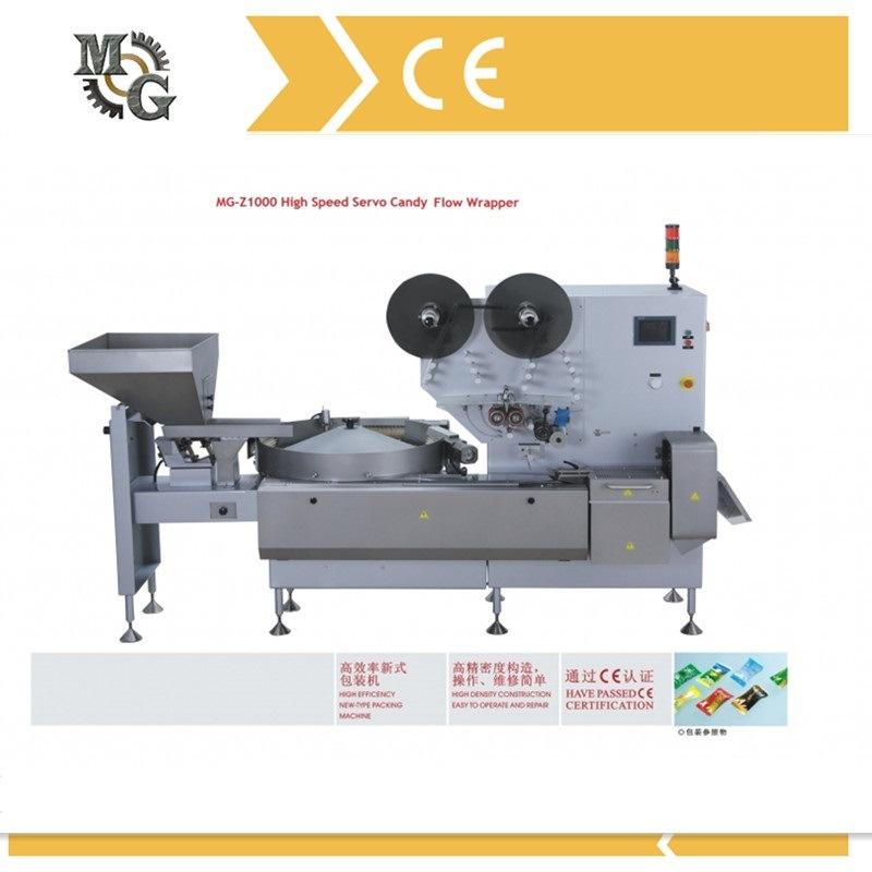 High Speed Servo Candy Flow Wrapper Machine (MG-Z1000)