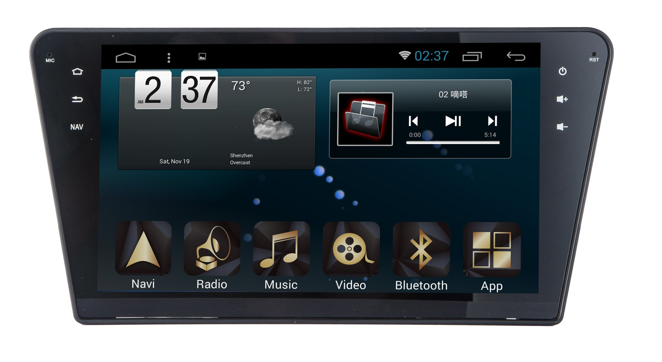 New Ui Android 6.0 Car Player for Peugeot 408 2014 with Car Navigation