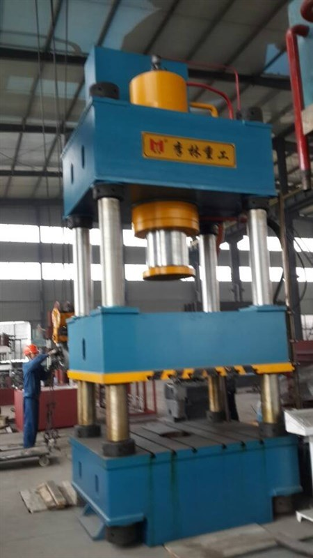 Four-Column Hydraulic Press (YLL32-500)