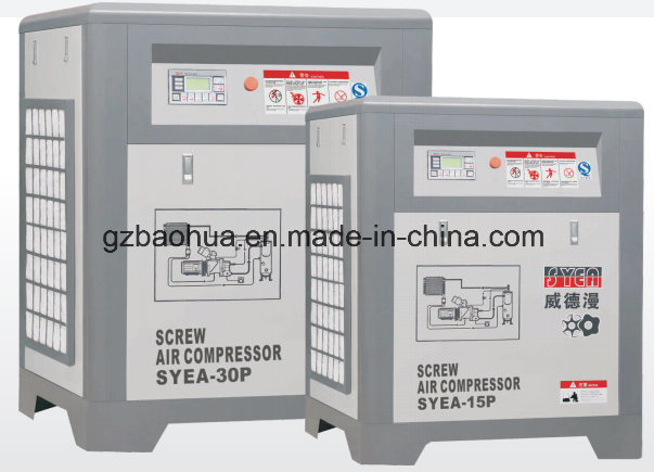 Air Screw Compressor/Screw Air Compressor