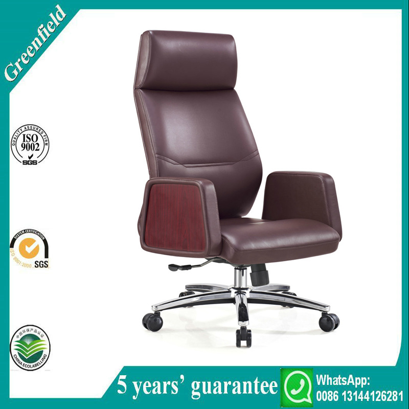 Cute Luxury Brown Stylish Office Chair