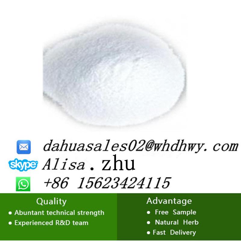 Food Grade L-Arginine (CAS: 74-79-3)