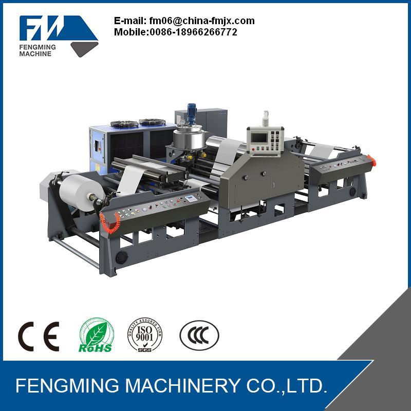 High Speed Wax Paper Making Machine