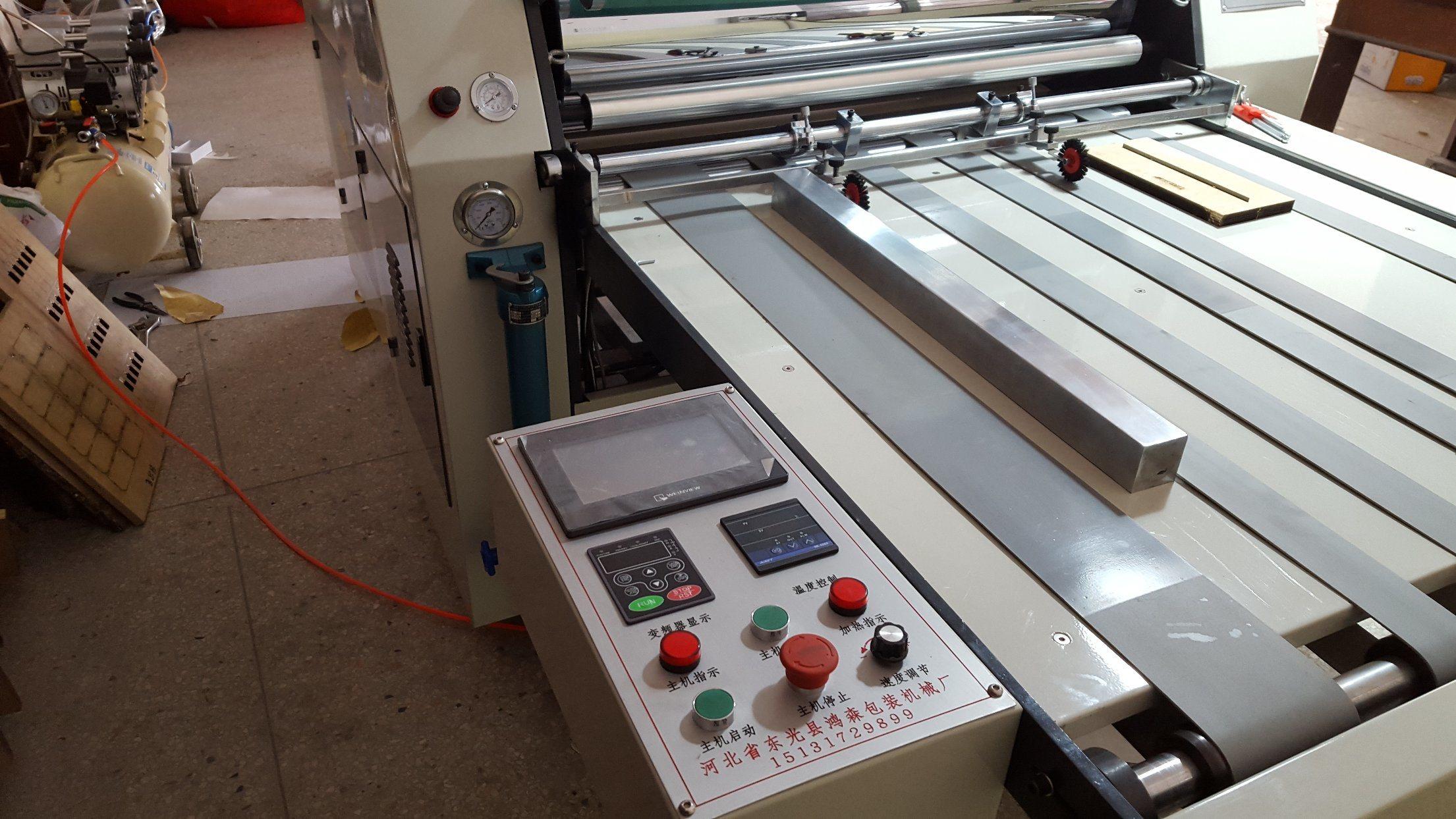 Paper Hot Lamination Machine