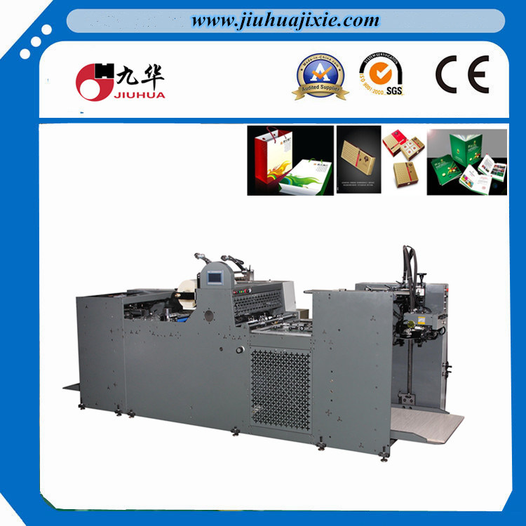 High Speed Full Automatic Paper and Film Laminator