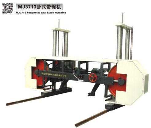 Mj3713 CNC Horizontal Log Cutting Band Saw