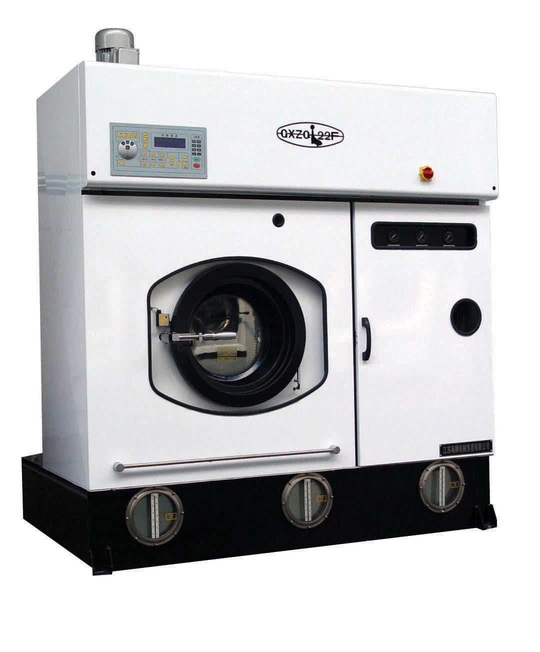 Drycleaning Machine (GXZQ-22F)