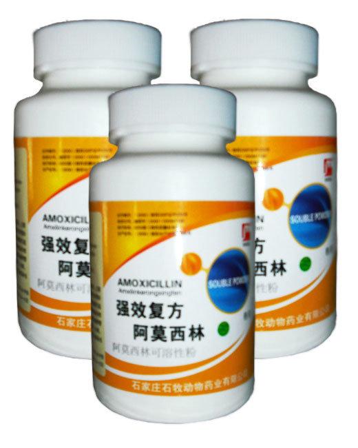 bactrim and amoxicillin