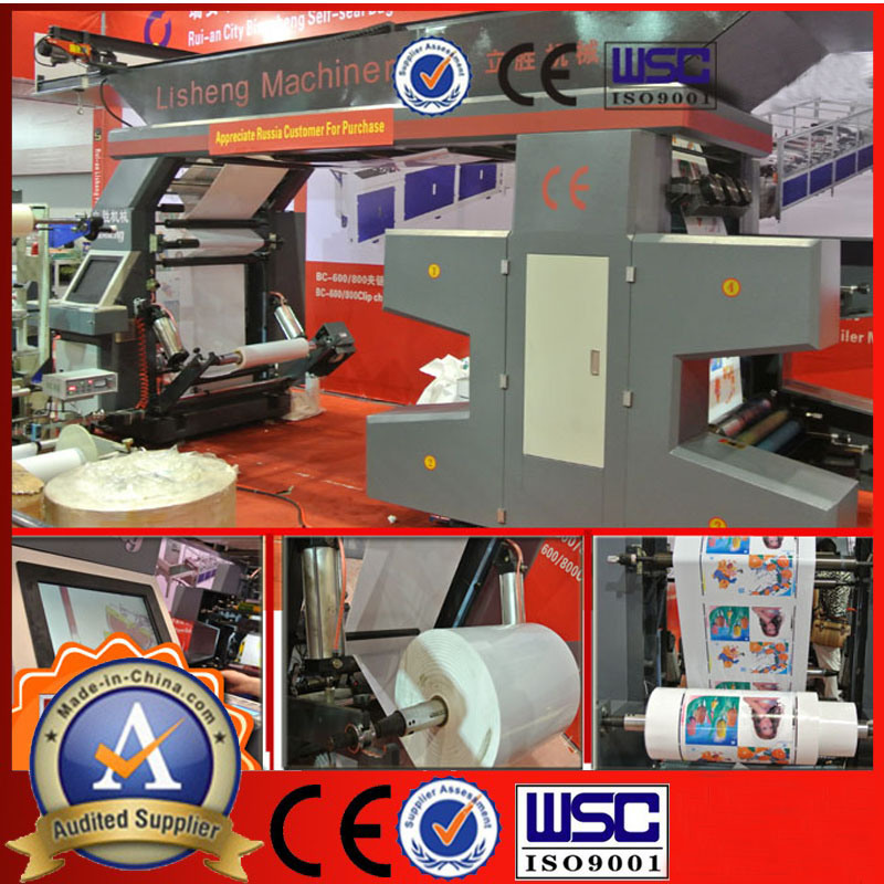 < Lisheng>High Precision High Speed Flexo Printing Machine with Ceramic Rollers