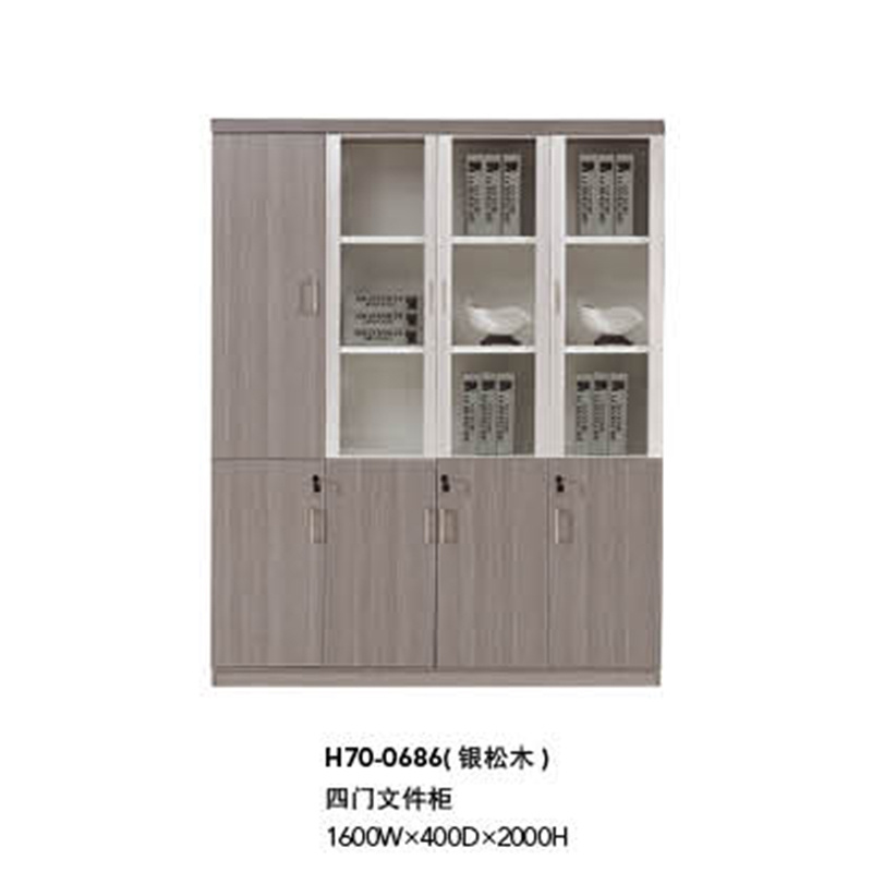 Commercial Office Furniture Office File Cabinet Modular Cabinet (H70-0686)
