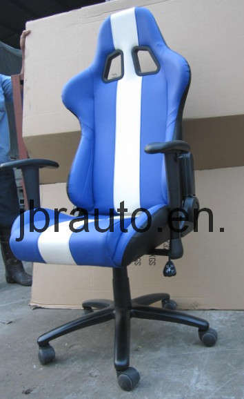 PVC Leather Office Chair (JBR2012)