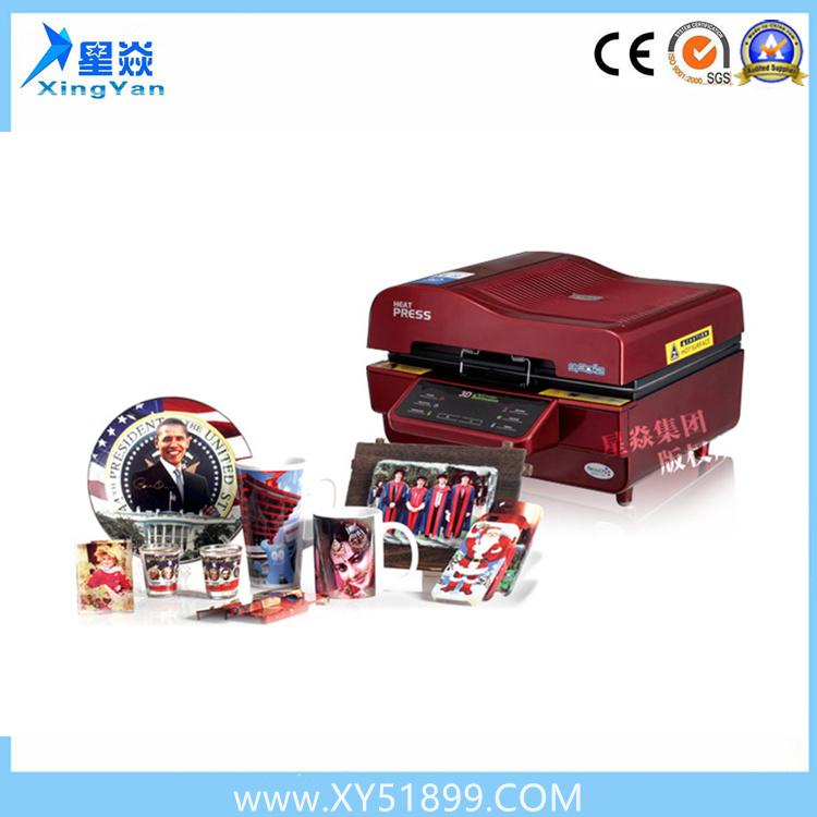 Multifunctional 3D Vacuum Sublimation Machine