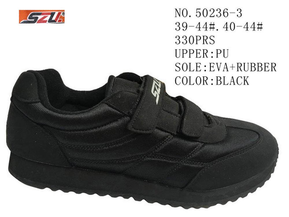 No. 50236 Men Casual Stock Shoes Three Colors