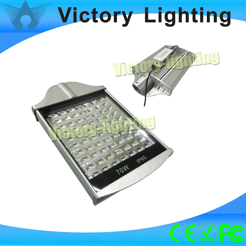 High Lumens Energy-saving Industrial LED Street Lamp