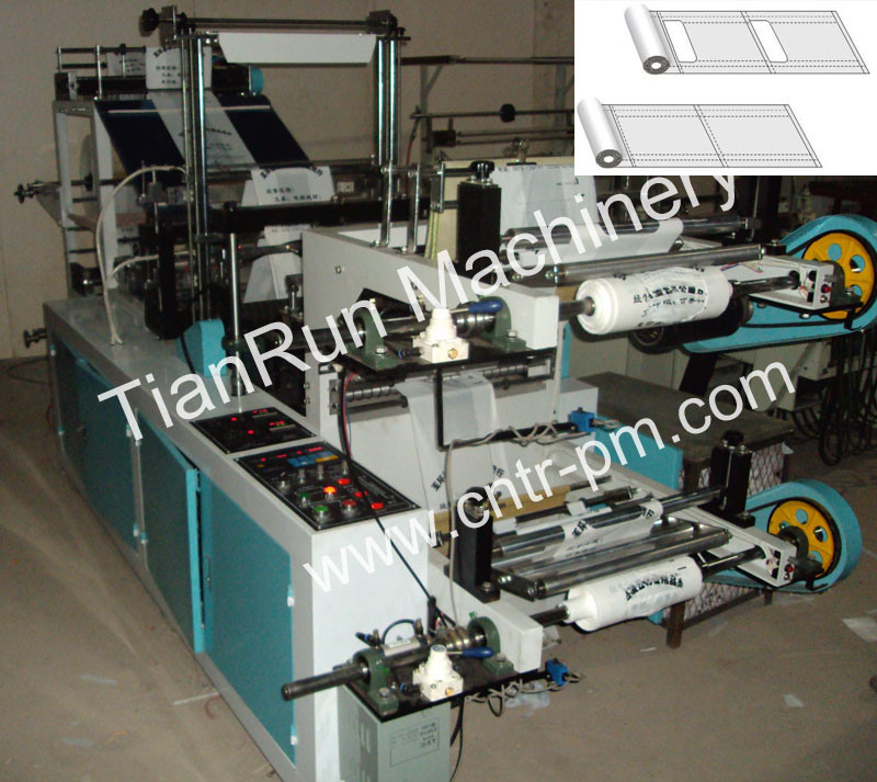 Double-Layer Continuous Rolling Trash Bag Making Machinery (TR-DVB800)