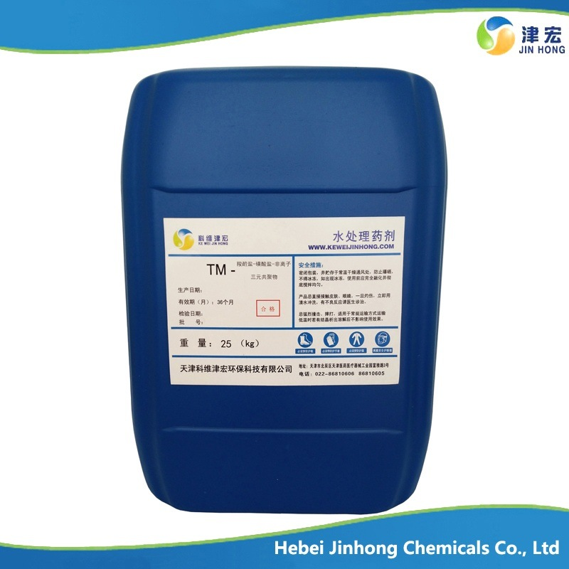 TM-3100 Water Treatment Chemicals