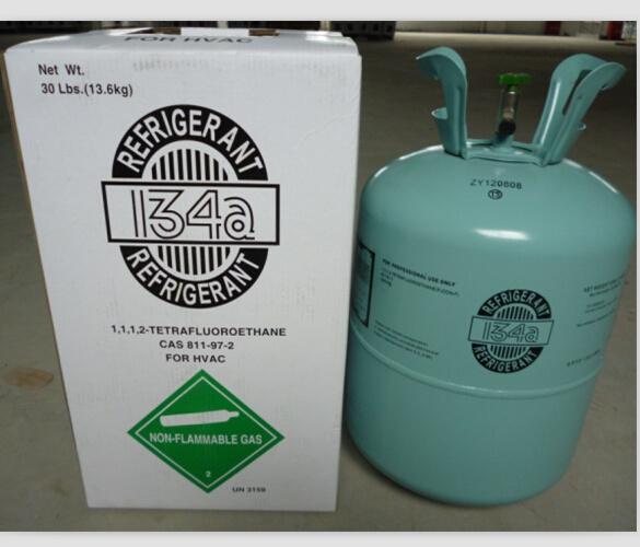 High Purity R134A Refrigerant Gas