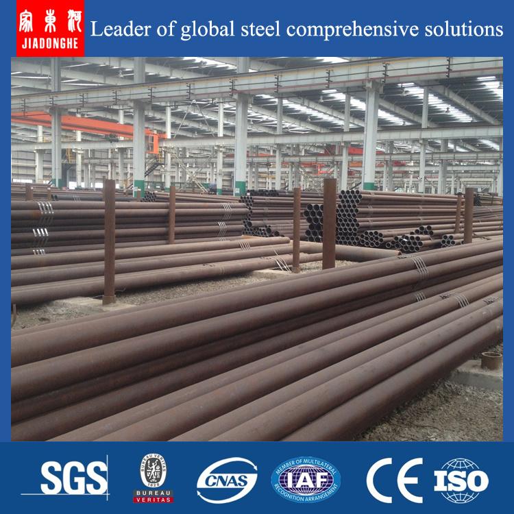 1045 Seamless Steel Pipe