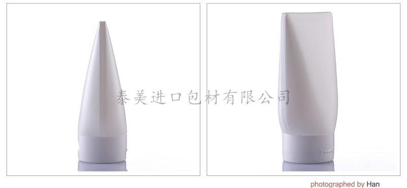 Professional Skincare Bottle for Sale