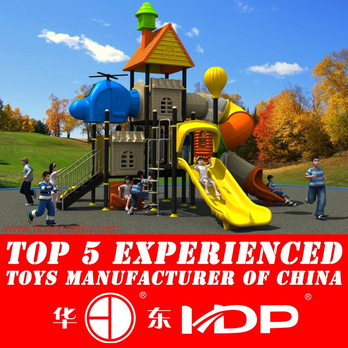 House Style Children Playground Equipment