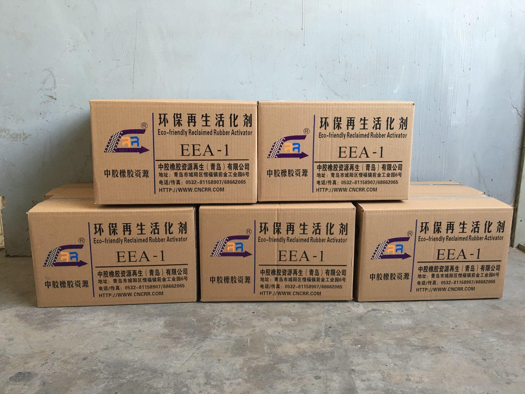 Eea Series Rubber Devulcanizing Activator
