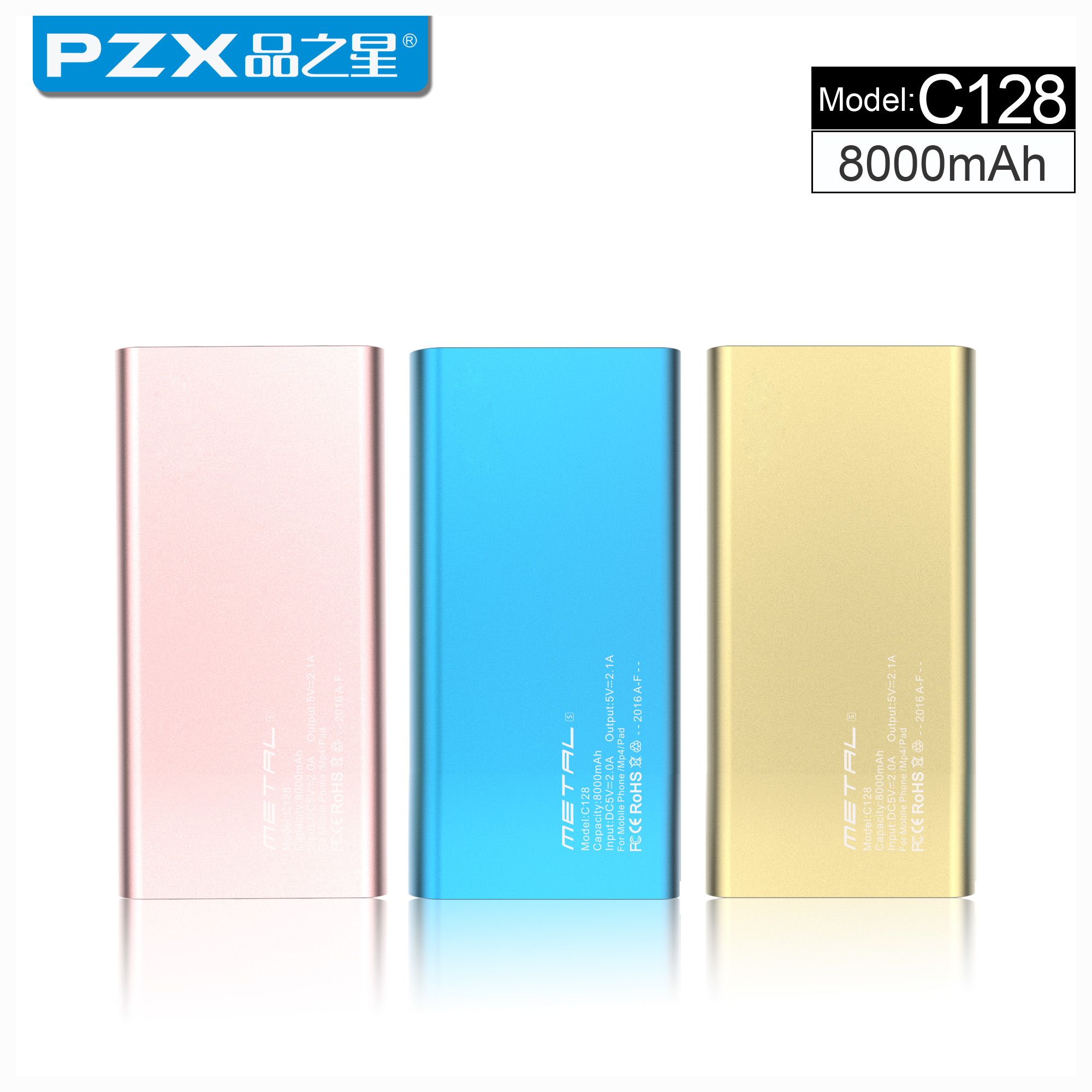 Model C128 Factory Direct Sale 8000mAh Mobile Power Bank Ultra-Thin Fuselage Hot Sell