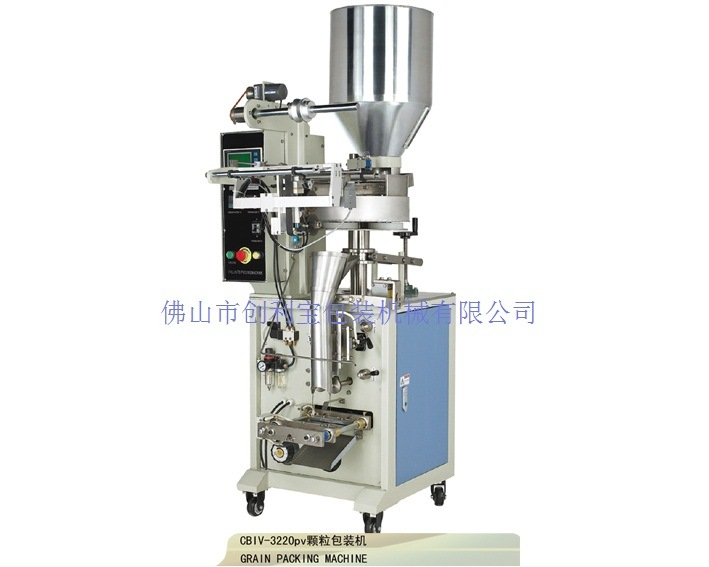 Automatic Small Shrimp Packing Machine (CB-388)