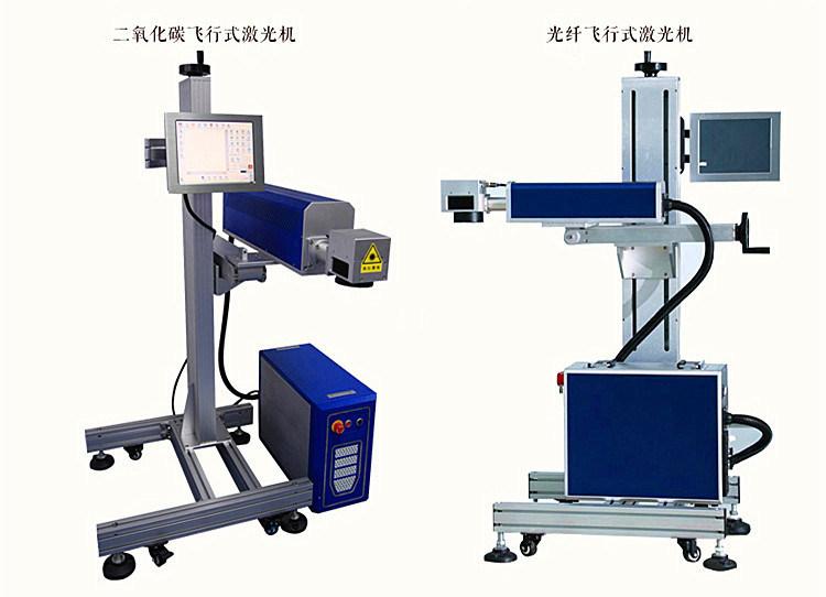 CO2 Fiber Online Fly Laser Marking Engraving Machine for Production Line