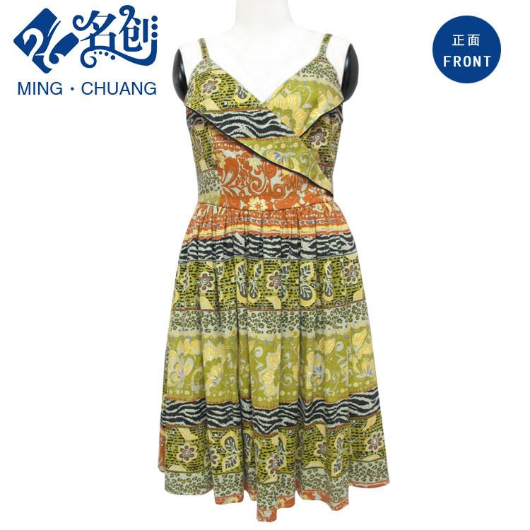 Colorful V-Neckline Shoulder-Straps Rear-Zipper Slim Sexy Fashion Dress